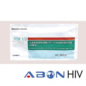 ABON HIV試紙