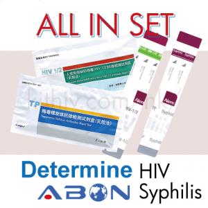 【推薦】雅培(第三代HIV+梅毒)+ABON(HIV+梅毒) 試紙